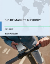 E-bike Market in Europe by Technology, Product, Platform, and Geography- Forecast and Analysis 2021-2025