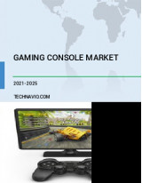 Gaming Console Market by Type, Type of Gamer, and Geography - Forecast and Analysis 2021-2025