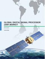 Global DSP Market 2015-2019